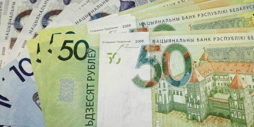 Пособия, социальная помощь в Беларуси